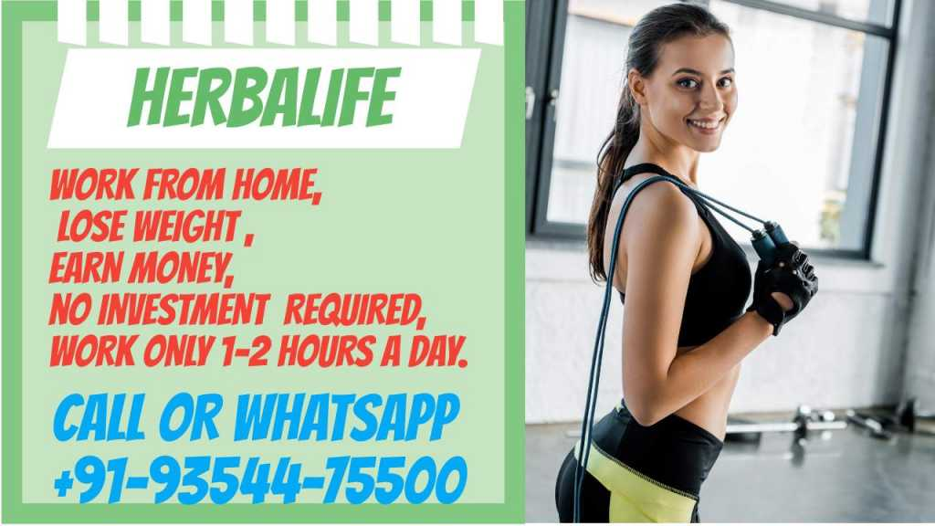HERBALIFE INDEPENDENT DISTRIBUTOR IN INDIA